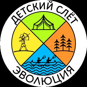Лого Слет